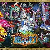 Ghosts 'n Goblins Resurrection Original Soundtrack