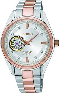 Seiko Presage Automatic Japan Made Diamond Accent SSA810 SSA810J1 SSA810J Womens Watch