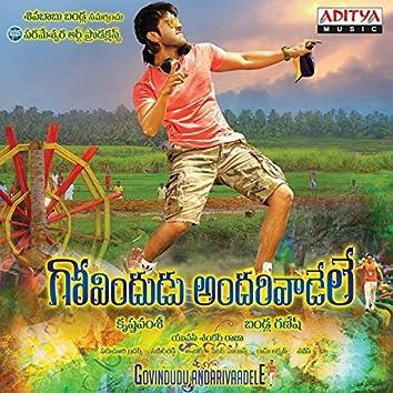 Govindudu Andarivaadele (Original Motion Picture Soundtrack)