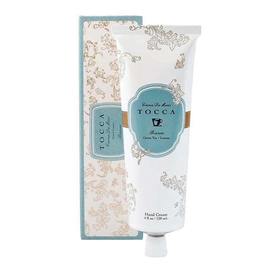 変換するアカウントライントッカ(TOCCA) ハンドクリーム ビアンカの香り 120ml