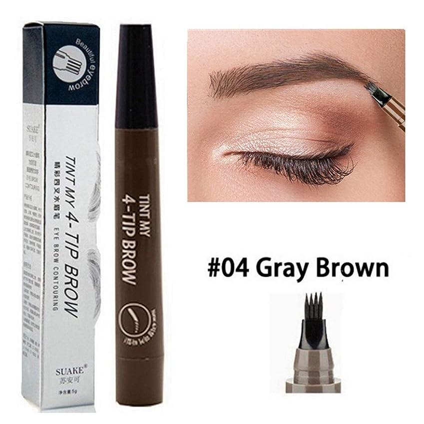 付属品中世のアラブRBRYP 5色のアイブローペン防水4フォークヒント眉毛の入れ墨の鉛筆化粧品のロングナチュラルダークブラウンリキッドアイブローペンシルラスティング 美しく、ポータブルで、シンプルで実用的 (Color : 04Gray Brown)