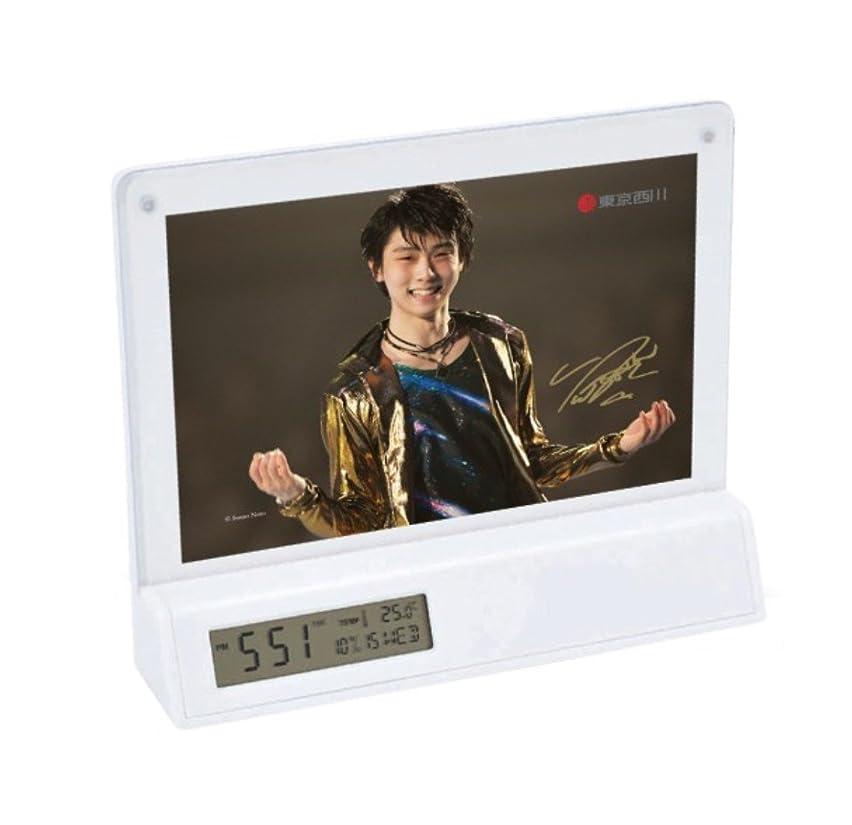 粒絶えず不利羽生結弦選手 オリジナルフォトフレームクロック 東京西川 時計