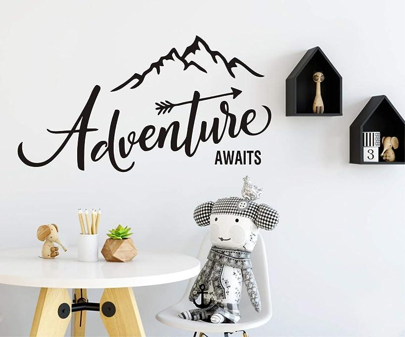 JURUOXIN Adventure Begins Wall Stikcer Art Travel Decals Mountain Decoartion for Kids Boy Girl Child Bedroom Playroom Decor YMX46 (Black, 78x42CM)