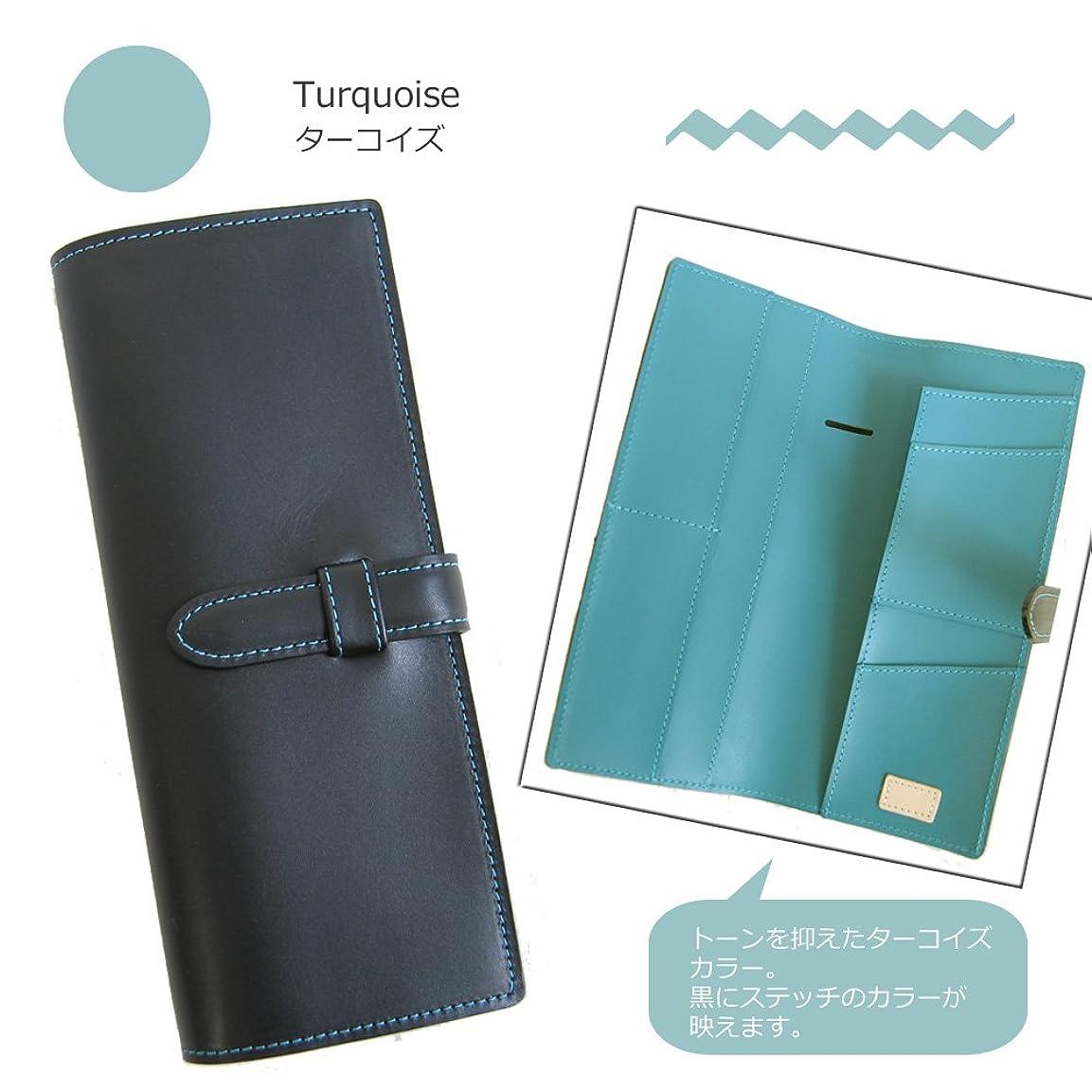 分ボードペースト日本製 「超」整理手帳カバー 牛革製 イニシャル刻印無料 (黒×ターコイズ)