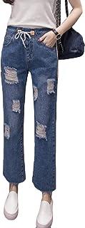 YiTong レディース ハロンパンツ デニム 9分丈 ゴムウエスト 美脚 ダメージ加工 個性韓国風 学生 カジュアルパンツ おしゃれ 無地 ハイウエスト ファッション