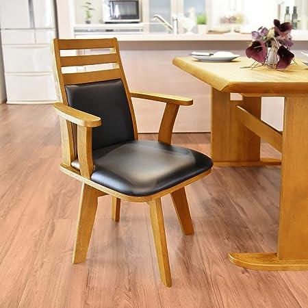 ダイニングチェア(360度回転式椅子) ナチュラル 木製 肘付き ブラッシング加工 フェルト付き