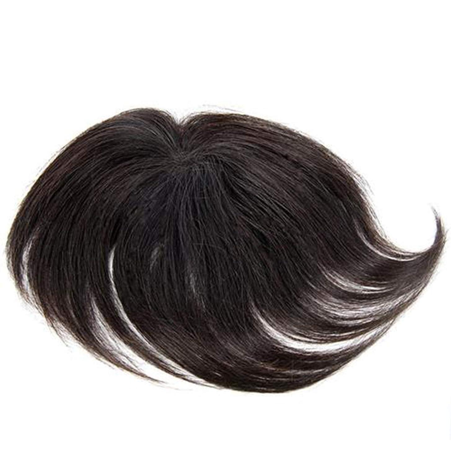 日光デコレーション息子Yrattary 女性のかつらをカバーするための実際の髪の拡張子で自然に見える手織りクリップ白髪短髪かつら (色 : Natural black, サイズ : 20cm)