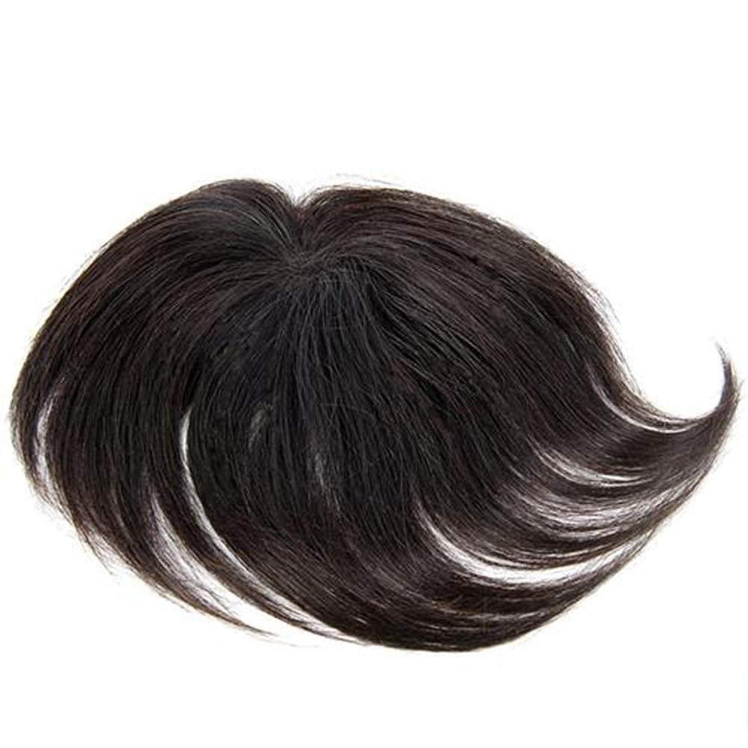 集める好戦的な同情Yrattary 女性のかつらをカバーするための実際の髪の拡張子で自然に見える手織りクリップ白髪短髪かつら (色 : Natural black, サイズ : 20cm)