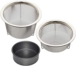 Instant Pot Set of Two Mesh Steamer Baskets (Large and Small) Bundle with Instant Pot 7-Inch Nonstick Round Pan (2 Items)