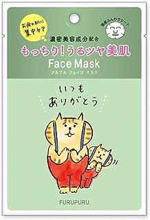 フルプルフェイスマスク ごろごろにゃんすけ ありがとう やさしく香る天然ローズの香り 30g