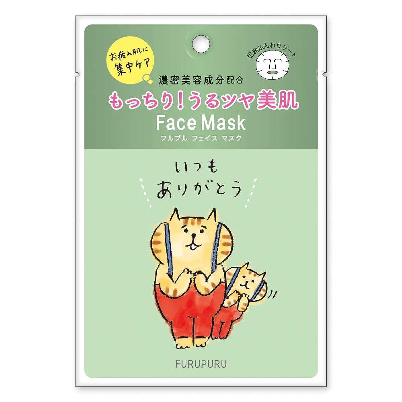 トリクルパキスタン練るフルプルフェイスマスク ごろごろにゃんすけ ありがとう やさしく香る天然ローズの香り 30g