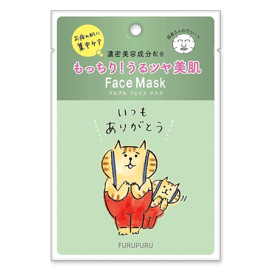 動的呼び出すカテゴリーフルプルフェイスマスク ごろごろにゃんすけ ありがとう やさしく香る天然ローズの香り 30g