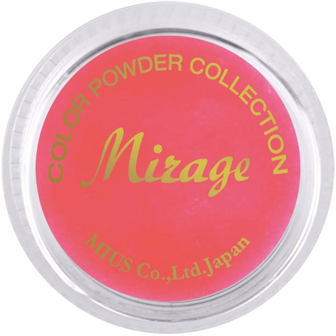 魅力的であることへのアピール決定する廃止するミラージュ カラーパウダー N/CPS-7  7g  アクリルパウダー 色鮮やかな蛍光スタンダードカラー