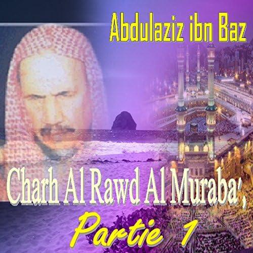 Abdulaziz ibn Baz