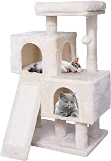 MQUPIN キャットタワー 猫タワー 爪とぎ スロープ付き 2つ広い猫ハウス 広い見晴らし台 天然サイザル麻紐 幅広い台座 くつろげる空間を確保 子猫とシニアも楽々 全年齢向き 登り降りしやすい 高さ96cm KCT06M(ベージュ)