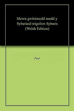 Sybaris (Bund der Pythagoreer 4) (German Edition)