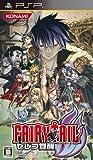 Fairy Tail: Zelef Kakusei [Japan Import]