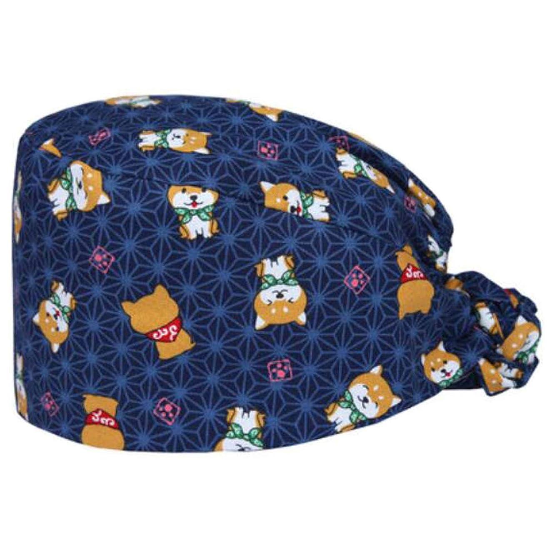 George Jimmy Soft Adjustable Tie Back Cotton Printing Cap Nurse Hat Medical Doctor Cap Beautician Hat Work Cap(Blue)