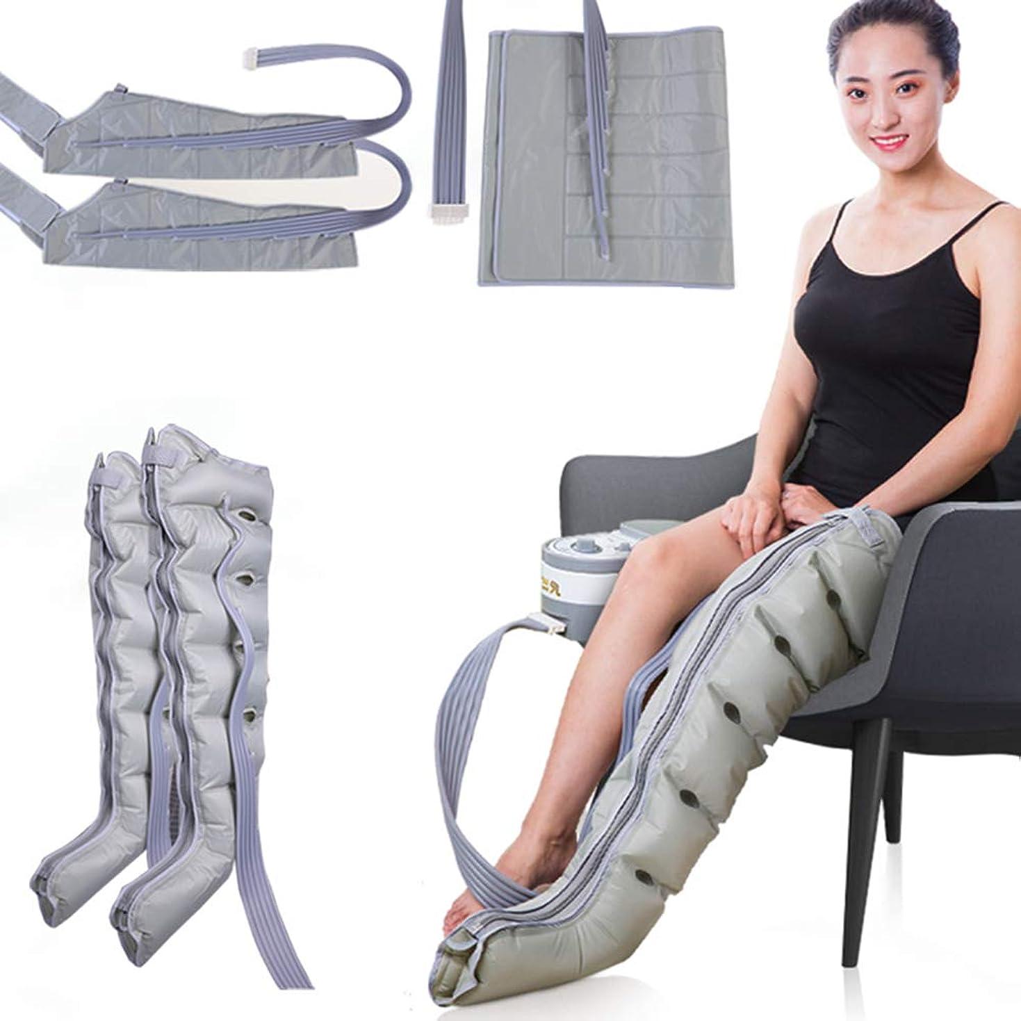 サイズ小間結晶6空洞電動空気圧縮レッグマッサージレッグラップ足足首ふくらはぎマッサージ機血液循環を促進痛みの疲労を和らげます