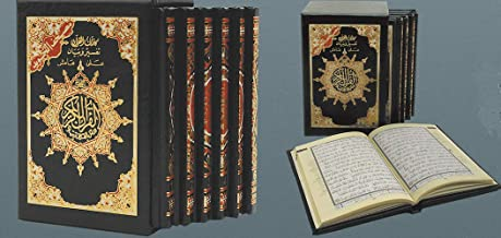 Tajweed Qur'an (Whole Qur'an Color Coded 6 Hard Cover Parts ) 3.5'' X 5''