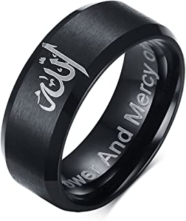 8mm Black Stainless Steel Allah Ring Arabic Islamic Muslim Religious Jewelry Size 6-13