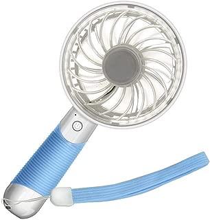 SHANGRUIYUAN-Mini Fan Multifunction Mini Portable Handheld Fan Rechargeable Cooling USB Desktop Fan Lithium Battery for Home Office Outdoor (Color : Blue)