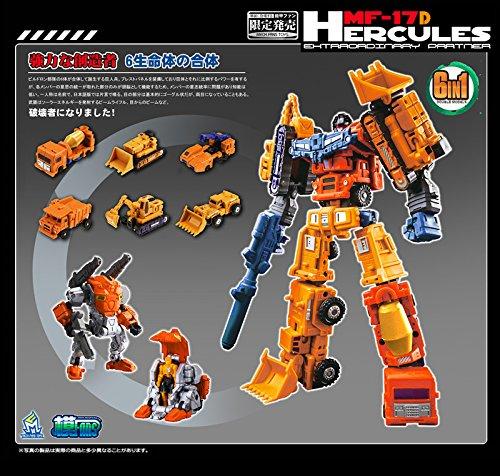 Mech Fans Toys Transformer MF-17D Hercules and Diaclone