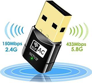 محول واي فاي USB 600Mbps بطاقة شبكة لاسلكية مزدوجة النطاق 2.4G/5.8G بطاقة WLAN مع زر WPS لسطح المكتب / الكمبيوتر المحمول /...