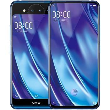 Vivo NEX Dual Display Edition - Pantalla Doble para Smartphone 4G ...