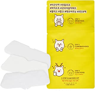 ETUDE HOUSE 3-Step Clear Nose Kit (並行輸入品)