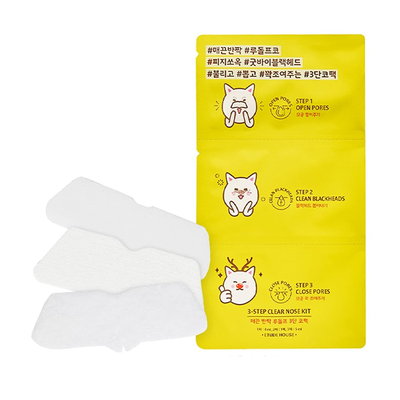 ETUDE HOUSE 3-Step Clear Nose Kit (並行輸入品)