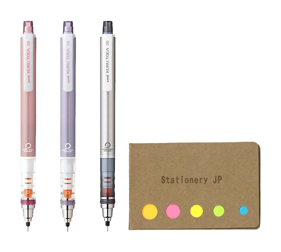 Uni Kuru Toga Auto Lead Rotation Mechanical Pencil Standard Model 0.5 mm, Body Color(Baby Pink/Violet/Silver), 3-pack, Sticky Notes Value Set