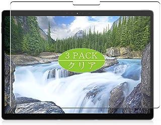 3枚 VacFun フィルム , Dell Latitude 7000 7320 Detachable 13.0インチ 向けの 保護フィルム 液晶保護 フィルム 保護 フィルム(非 ガラスフィルム 強化ガラス ガラス ケース カバー