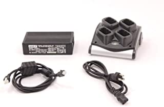 Symbol Motorola SAC9000-4000R 4-Slot Battery Charger Kit - Includes Charger, Power Supply, DC Line Cord and AC Line Cord (Renewed)