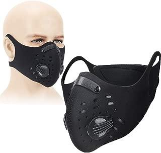 ING STYLE プロも認めた! 洗える トレーニング用 マスク 低酸素 持久力 肺活量 フィルター付