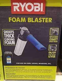 Ryobi Pressure Washer Foam Blaster