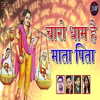 Charo Dham Hai Maat Pita Re (Devotional)