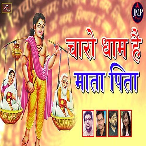 Komal Prajapati
