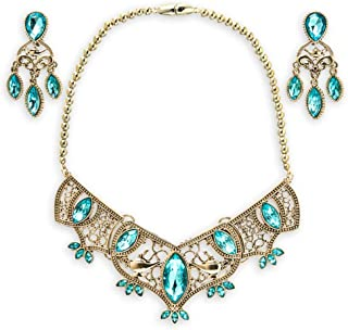 Disney Jasmine Jewelry Set Multi