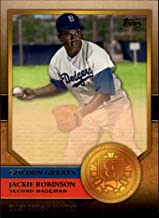 2015 Topps Update Rookie Sensations #RS-16 Jackie Robinson Dodgers Baseball Card NM-MT