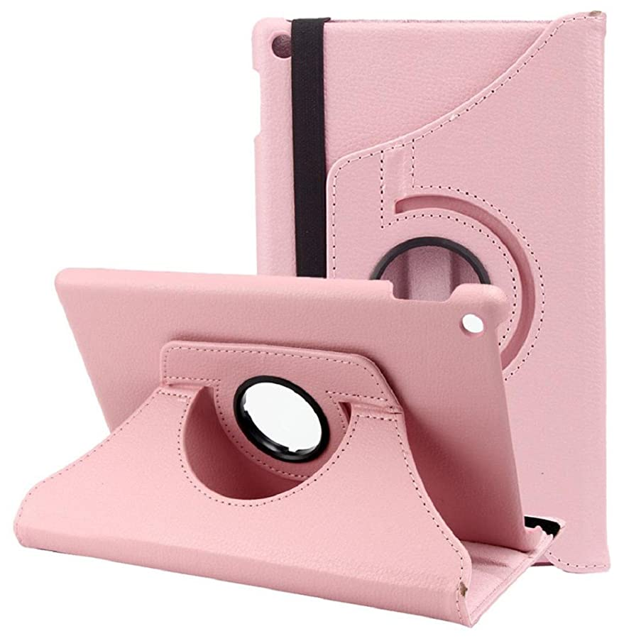 Amazon Kindle Fire HD 8 2015 Tablet Case - Ikevan PU Leather 360 Degree Rotating Magnetic Case Super Protection Cover Slim-shell Swivel Stand Cover (Pink)