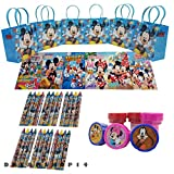 Dreamshop14 Mickey Mouse Goody Bag w/ Coloring Book Party Favor LtBlue (42Pc) FV