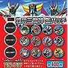 缶バッジ(15種)/鉄の三魔神 スーパーロボットマジンガーZ グレートマジンガー UFOロボグレンダイザー
