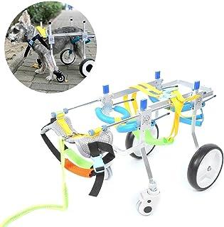 【𝐍𝐞𝒘 𝐘𝐞𝐚𝐫𝐬 𝐆𝐢𝐟𝐭𝐬】ペット障害犬用4輪補助アルミ合金ペット後肢リハビリ車椅子、麻痺軽量麻痺ペット車椅子(S)