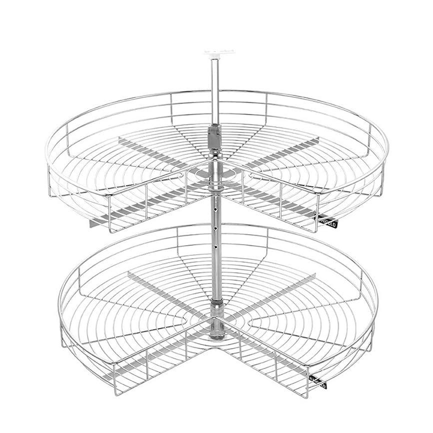 後方に架空の荒らすYONGMEI ファッションバスケット - シリーズ270°/ 180°コーナーキャビネット食器バスケットバスケットキッチン回転バスケット (色 : A)