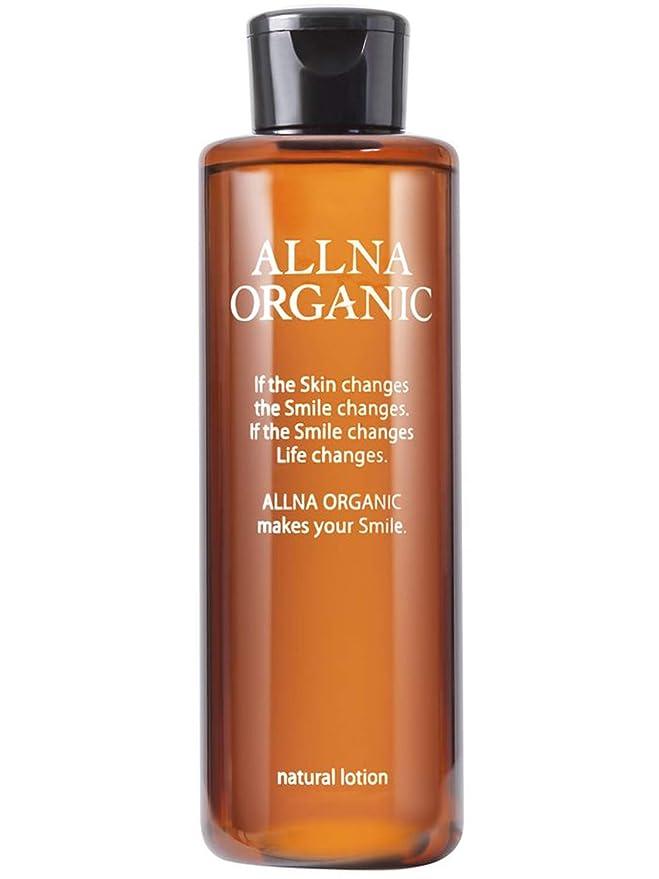 ものぞき見ニンニクオルナ オーガニック 化粧水 「 保湿 乾燥 かさつき 用」「 コラーゲン ビタミンC誘導体 ヒアルロン酸 セラミド 配合」200ml