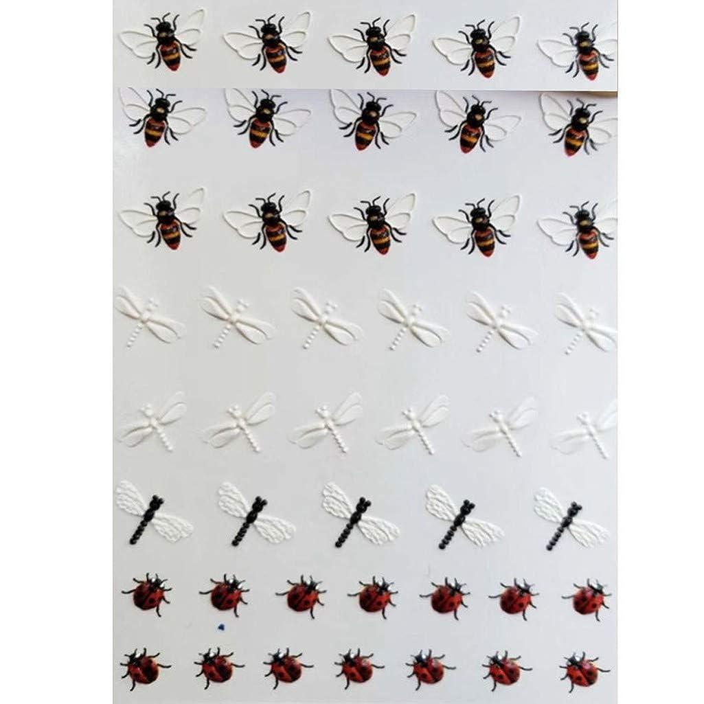 有益市区町村閃光ネイルステッカーパターン装飾デカール,1ピース6d刻まれた花アクリルネイルステッカーネイルステッカーエンボスフラワーウォーター, Uamaze ビューティー ネイル ネイル道具 ケアツール ネイルデザイン ネイルアートツール メイク道具 ネイルアートパーツ マニキュア,長持ち、使いやすい、水性、無害、環境にやさしい