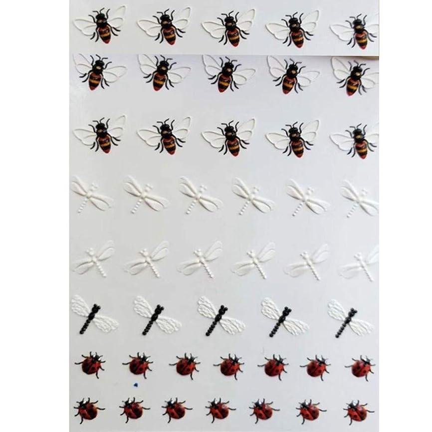 傷つきやすいベーコンハングネイルステッカーパターン装飾デカール,1ピース6d刻まれた花アクリルネイルステッカーネイルステッカーエンボスフラワーウォーター, Uamaze ビューティー ネイル ネイル道具 ケアツール ネイルデザイン ネイルアートツール メイク道具 ネイルアートパーツ マニキュア,長持ち、使いやすい、水性、無害、環境にやさしい