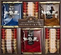 神戸の珈琲の匠&クッキーセット GM-50 Q151-05
