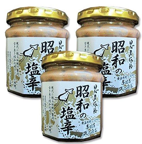 無添加 昭和の塩辛 3本セット【送料込】(いか塩辛 青森)